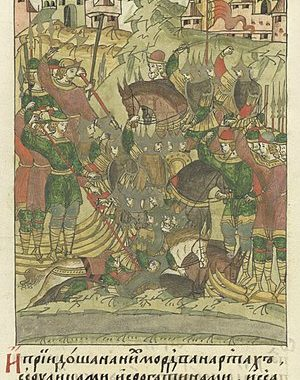 Битва на реке Листани
